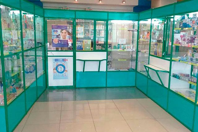ГБУЗ «Столичные аптеки»