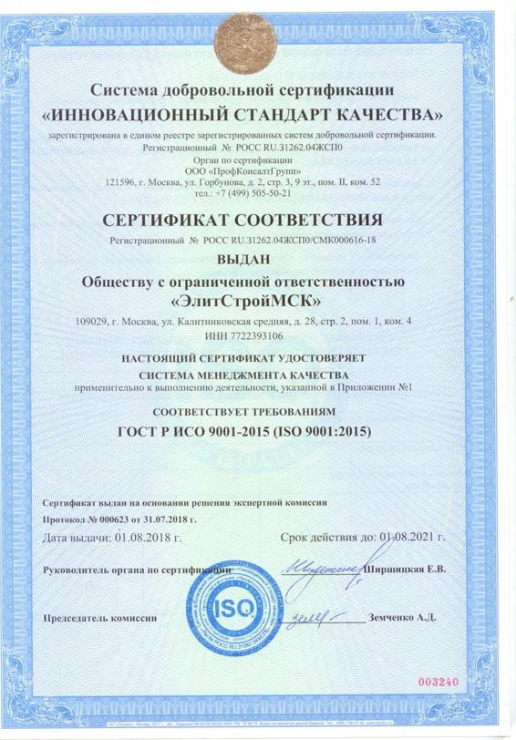 Лицензия-4