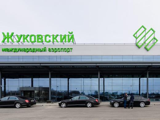 ООО «РАМПОРТ АЭРО»