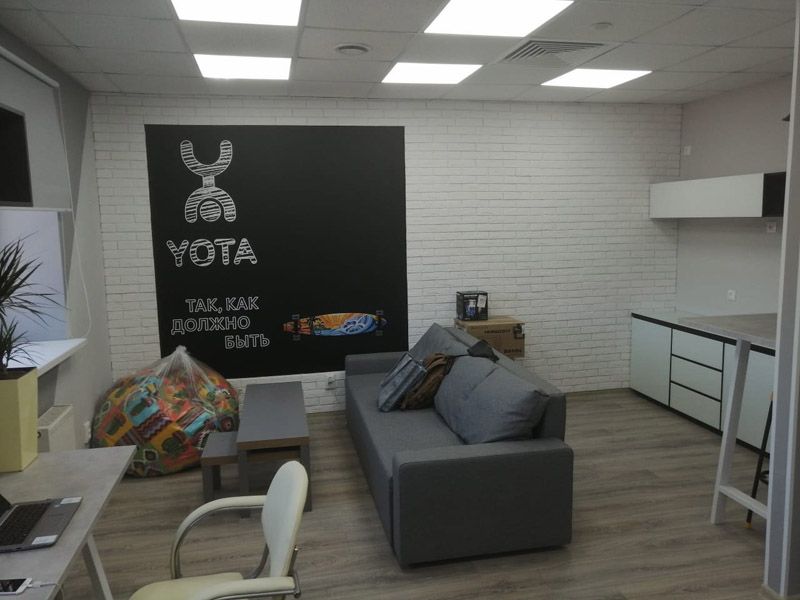 YOTA Иваново